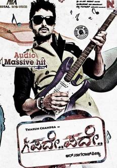 Pade Pade Kannada Movie Online