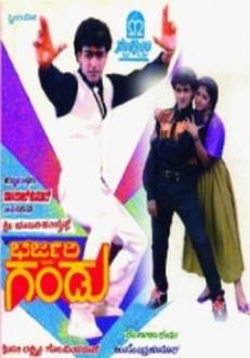 Bharjari Gandu Kannada Movie Online