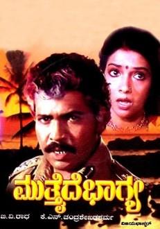 Muthaide Bhagya Kannada Movie Online
