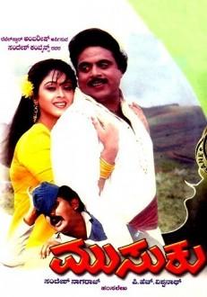 Musuku Kannada Movie Online