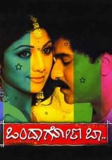 Ondagona Baa Kannada Movie Online