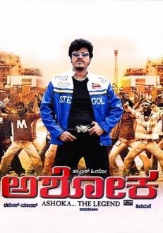 Ashoka Kannada Movie Online