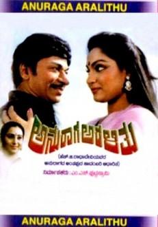 Anuraga Aralithu Kannada Movie Online