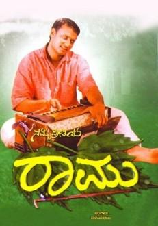 Namma Preetiya Ramu Kannada Movie Online