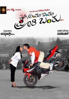 Anthu Inthu Preethi Banthu Kannada Movie Online