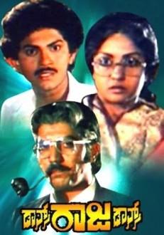 Dance Raja Dance Kannada Movie Online