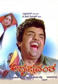 Adrushtavantha Kannada Movie Online