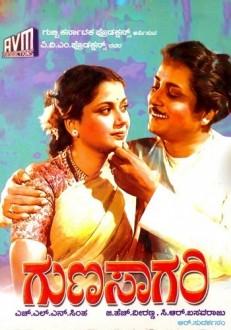 Gunasagari Kannada Movie Online