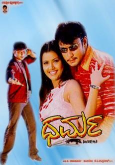 Dharma Kannada Movie Online