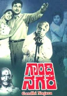 Gandhinagara Kannada Movie Online