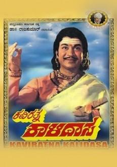 Kavirathna Kalidasa Kannada Movie Online