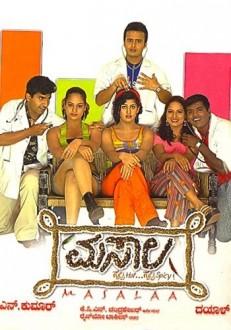Masaala Kannada Movie Online