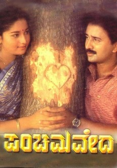Panchama Veda Kannada Movie Online