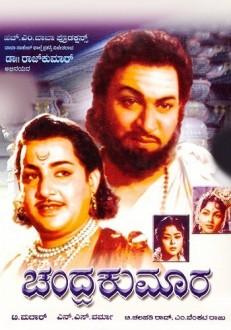 Chandra Kumara Kannada Movie Online