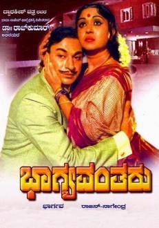 Bhaagyavantharu Kannada Movie Online