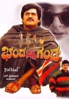 Banda Nanna Ganda Kannada Movie Online