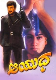 Ayudha Kannada Movie Online
