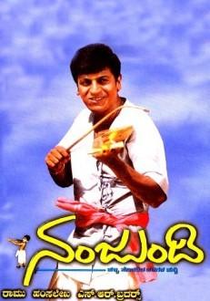 Nanjundi Kannada Movie Online