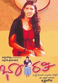 Bharathi Kannada Movie Online