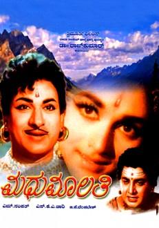 Madhumalathi Kannada Movie Online