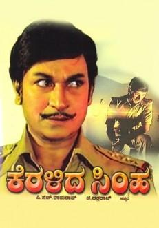 Keralida Simha Kannada Movie Online