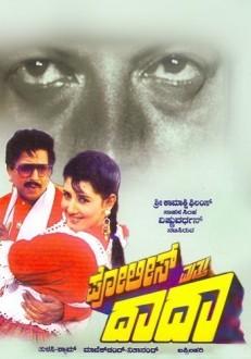 Police Mattu Daada Kannada Movie Online