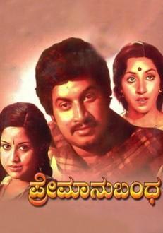 Premanubandha Kannada Movie Online