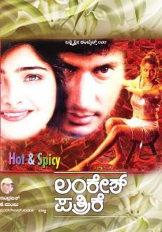 Lankesh Patrike Kannada Movie Online