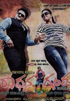 Radhana Ganda Kannada Movie Online