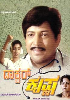 Doctor Krishna Kannada Movie Online