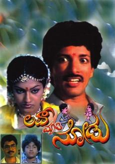 Love Maadi Nodu Kannada Movie Online