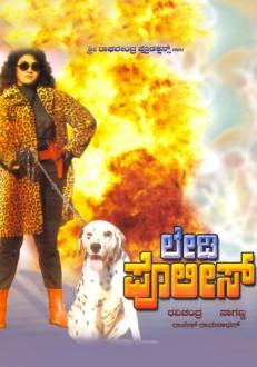 Lady Police Kannada Movie Online