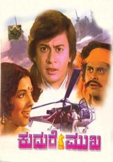 Kudure Mukha Kannada Movie Online