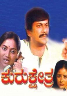 Kurukshetra Kannada Movie Online