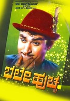 Bhale Huchcha Kannada Movie Online