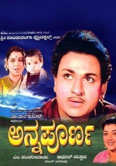 Annapoorna Kannada Movie Online