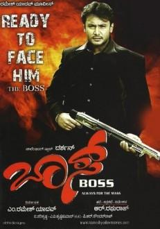 Boss Kannada Movie Online