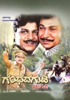 Gandhada Gudi 2 Kannada Movie Online