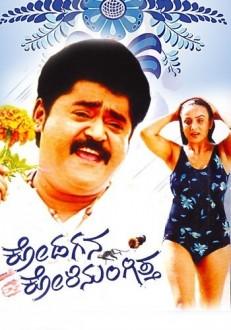 Kodagana Koli Nungitha Kannada Movie Online