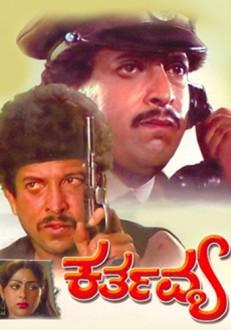 Karthavya Kannada Movie Online
