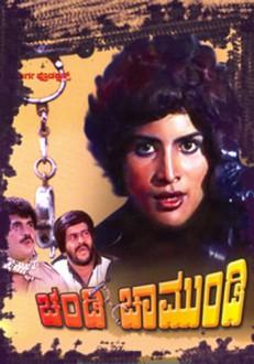 Chandi Chamundi Kannada Movie Online