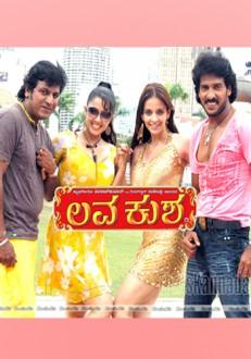 Lava Kusha Kannada Movie Online