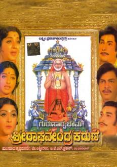 Guru Sarvabhowma Sri Raghavendra Karune Kannada Movie Online