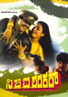 C.B.I Shankar Kannada Movie Online