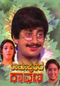 Ramapuruda Ravana Kannada Movie Online