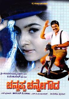 Channappa Channegowda Kannada Movie Online