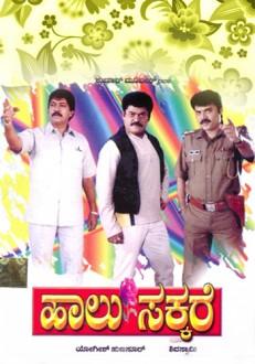 Haalu Sakkare Kannada Movie Online