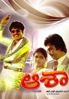 Aasha Kannada Movie Online