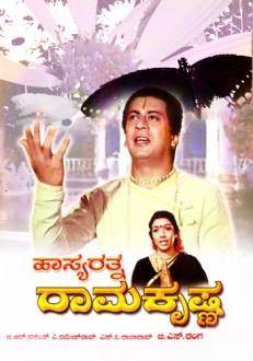 Hasyaratna Ramakrishna Kannada Movie Online