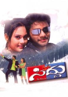 Siddhu Kannada Movie Online
